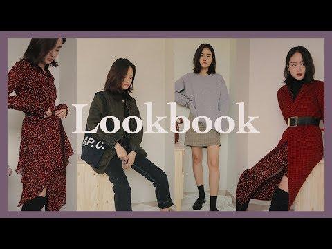 Fall/Winter Lookbook 가을to겨울 룩북