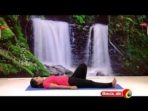 Mudhugu elumbu mudhugu thasai palam koottum yogasana payirchi Back bone strengthen yoga, spinal bone, spinal muscle strengthen