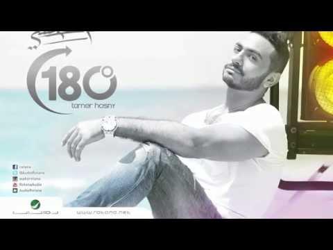 Tamer Hosny ... 180° | تامر حسني ... °180