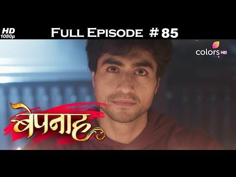 Bepannah - 13th July 2018 - बेपनाह - Full Episode thumbnail