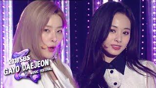 Red Velvet + TWICE - Dreams Come True [2018 SBS Gayo Daejeon Music Festival]