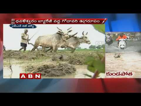 Heavy Rain Forecast For Telugu States Today | Weather Department | ABN Telugu