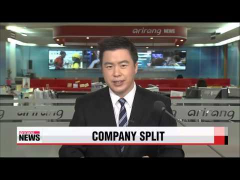Tech giant HP to split company WSJ