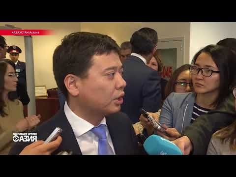 Как молдавский олигарх заблокировал 40% стабфонда Казахстана
