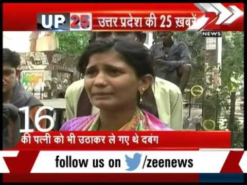 Watch: Top 25 Headlines of Uttar Pradesh