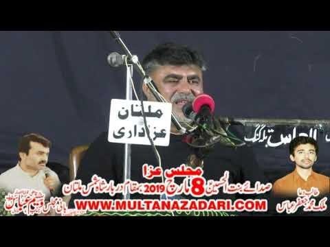 Zakir Nasir Abbas Notak I 8 March 2019 I Jalsa Zakir Qazi Waseem Abbas