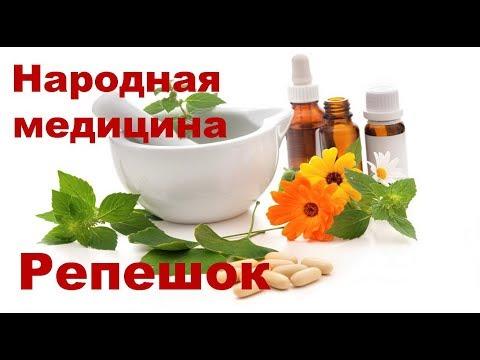 0 - Парило — лікувальні властивості і протипоказання