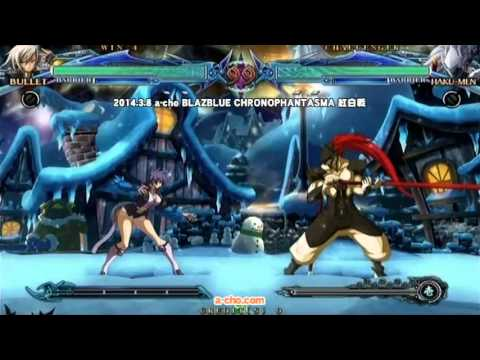 A-cho Blazblue Chronophantasma 紅白戦(2014.3.8) video