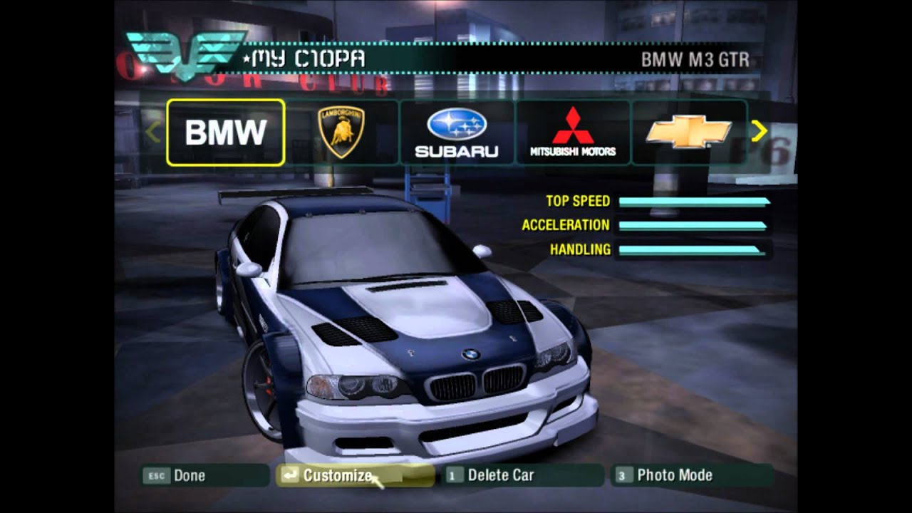 Nfs Undercover Best Tier  Car