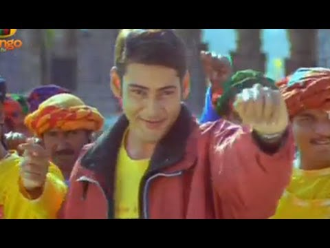 Aagadu Mahesh Babu Movie Yuvaraju Songs - Guntalakadi Song -...