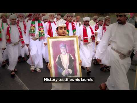 Special tribute to His Majesty Sultan Qaboos bin Said from Muscat Media Group