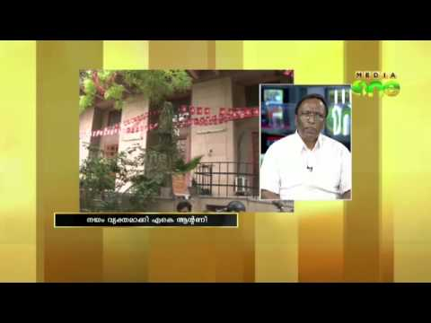AK Antony's political strategies for general election- Special Edition 29-03-14