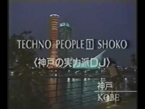 Rainbow 2000 富士1996 [part 1]