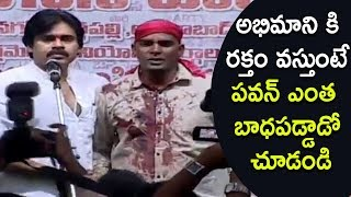 Pawan Kalyan Consoles His Injured Fan | Jana Sena Party Meeting | Telangana News