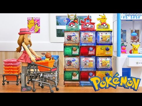 Pokemon Mini Vending Machine Surprise Toys