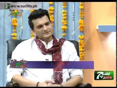 download lagu Eid Show 2017  Such Tv  Athar-bilal Films gratis