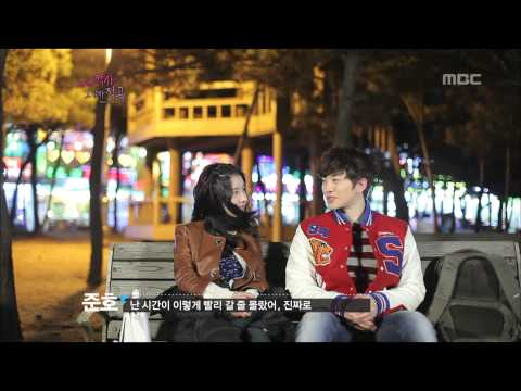 Music and Lyrics, Jun Ho #06, 김소은, 준호 20120407