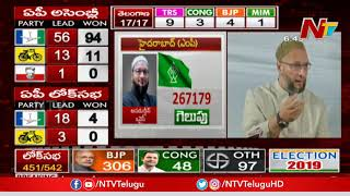 Asaduddin Owaisi Press Meet After Winning Hyderabad Lok Sabha | NTV