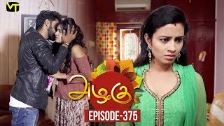 Azhagu - Tamil Serial | அழகு | Episode 375 | Sun TV Serials | 14 Feb 2019 | Revathy | VisionTime
