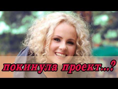 Дом-2 Свежие новости.Эфир(5.03.2016) 5 марта