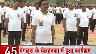 News 100: PM leads Yoga Day event in Dehradun