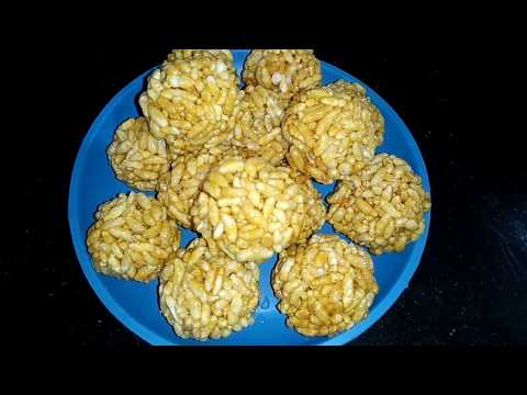 Marmura Laddu - Puffed Rice Laddu Recipe -Lai ke laddu-Easy/Quick Kids Recipe-गुड़ मुरमुरा के लड्डू