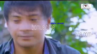 Mim Tanni  wet Hot Scene ভেজা শরীর মিম
