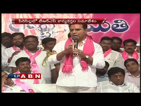 Minister KTR Speech at TRS activists Meeting | Sircilla District | ABN Telugu