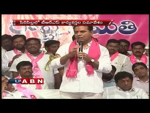 Minister KTR Speech at TRS activists Meeting | Sircilla District | ABN Telugu