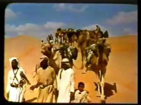Abu Dhabi Past and Present (Old Arabic Version)