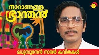 download lagu Panthrandu Makkale - Naranathu Brandhan gratis