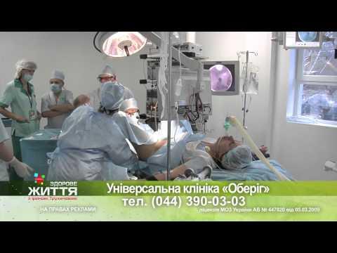 Ролики по гинекологии 11 фотография
