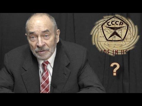 Был ли дефицит в СССР? Профессор Попов