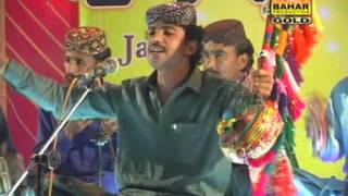 Jani Urs | Golihyan Golihyan Tukhe Kithe | New Sindhi Songs | Bahar Gold Production