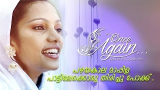 Old Mappila Pattukal | Unplugged Music Video | Once Again | Malayalam  Remix Mappila Songs