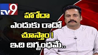 Hero Sivaji calls all party unity on AP Special Status