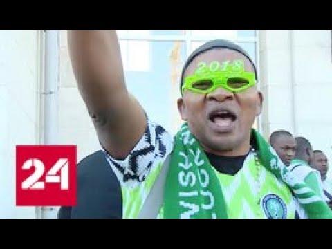 Победу Нигерии над Исландией обеспечил дубль Мусы - Россия 24