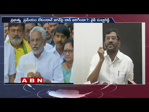 Minister Somireddy Chandramohan Reddy slams YCP Leader YV Subba Reddy over Comments on AP Govt