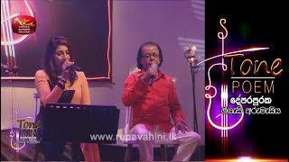 Ekama Magaka @ Tone Poem with Punsiri Soysa & Subani Harshani