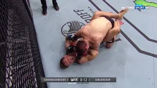 Conor McGregor Vs Khabib nurmagomedov Highlights HD