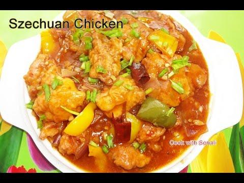 Szechuan Chicken | Authentic Chinese Szechuan Chicken Recipe