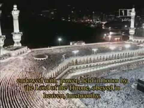 29th Ramadan Taraweeh Makkah (Haram) 1430 AH/2009, Part 3 of 9