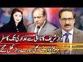 Kal Tak with Javed Chaudhry - 15 May 2018 | Express News