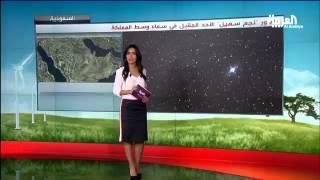 ظهور نجم سهيل في سماء السعودية من الأحد المقبل