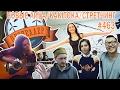 Пропеллер TV [№463: Новые лица, Kakitoka, стретчинг]