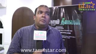 Prashanth G Sekar At Yaanum Theeyavan Movie Team Interview