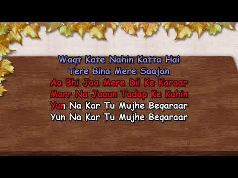 Waqt Kate Nahin Katta Hai - Karaoke - Junoon