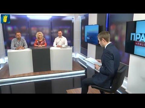 Ірина Фаріон, Юрій Сиротюк, Ростислав Мартинюк про план розвитку української нації