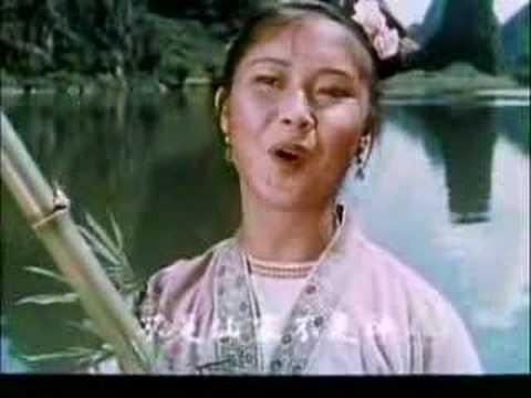 Egyenesen Kínából: Liu San Jie