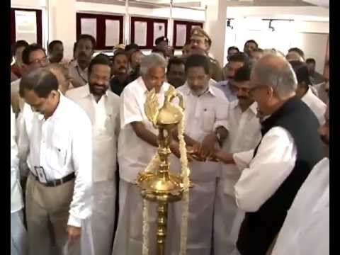 Kerala Legislative Assembly Golden Jubilee Memorial Museum Inauguration